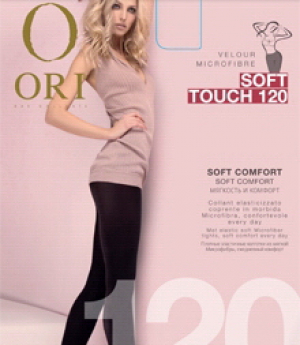 Soft Touch 120