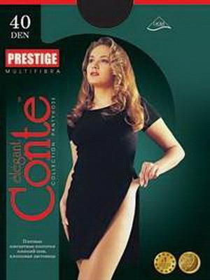 Колготки женские Prestige 40XL