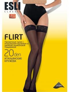 Чулки женские ESLI FLIRT 20 NEW